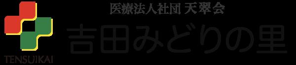 吉田みどりの画像 p1_32
